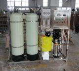 Kyro-1000L/H CE Approved Commercial RO Water Filter Price Wholesale
