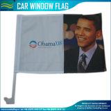 Custom Car Flag for Election (B-NF08F01005)