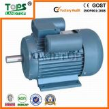 Y2 Series Three-Phase 7.5kw AC Electric Motor