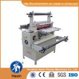 Hopu Paper Cutter Manufacturer Hx-500tq
