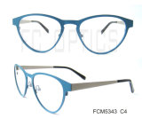 Retro Betterfly Shape Women Eyeglasses in Cheap Price