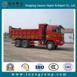 China Cnhtc Sinotruk HOWO Dump Truck Price with Heavy Duty