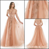 Lace Prom Gown Beaded Tulle Party Evening Dresses E13240
