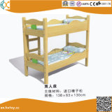 Kindergarten Children Wooden Double Beds Hx4301I