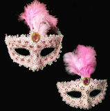 Halloween Party Mask with Wholesale Price