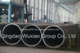 Straight Seam Welded Steel Pipe (ERW)