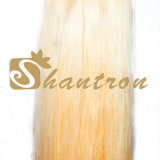 Brazilian Virgin Hair Remy Human Hair Virgin Brazilian Hair Extension