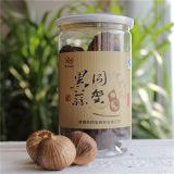 Delicious Single Black Garlic with Popular
