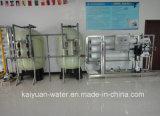 Kyro-6000 Industrial Reverse Osmosis Machine/Industrial Reverse Osmosis Equipment/Industrial Reverse Osmosis Filter