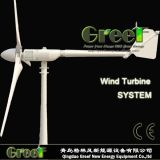Hot Selling 600W Horizontal Wind Turbine with BV Certificate