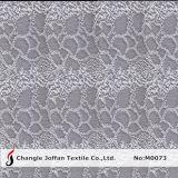 Raschel Nylon Lace Valance Fabric (M0073)