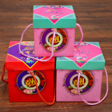 Chinese Style Creative Square Paper Gift Box, Hand Snack Gift Box