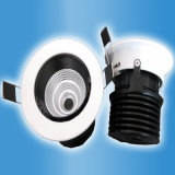 Professional LED Down Light Manufacturer in China