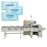 Wet Wipes Sealing Machine with Wet Wipe Packing Machine