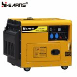 5kw Small Silent Portable Power Diesel Generator Set (DG6500SE)