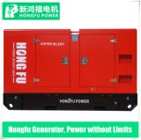 Silent Type Diesel Generator, Engine: Ricardo Y480d/17kw, Alternator: Cj164D/15kw, 220V/127V, 60Hz, with Battery, with ATS