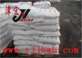 99% Purity Caustic Soda Pearls for Water Treatment