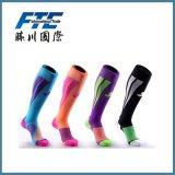 2017 New Design Custom Made Sport Athletic Elite Cotton Socks