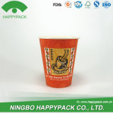 Top Quality Professional Hot Coffee Paper Cups Paper Cup
