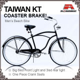 Coaster Brake 26 Inch Beach Cruiser Bicycle (ARS-2682S)