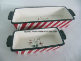 Hand Painted Ceramic Loaf Pan, Set of 2 (GW1736)