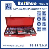 China Factory 24PCS 1/2-Inch Drive Deep Socket Set
