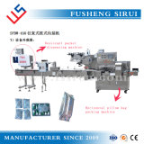Pharmaceutical Pillow Bag Packing Machine Matches with Desiccant Pouch Dispensing Machine