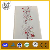 25cm*7mm PVC Ceiling Panel for Inside Top Decoration