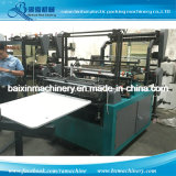 Bottom Seal Bag Cutting Machine