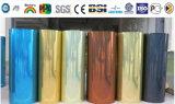 Imported Gold Mirror Finished Aluminium Composite Panels