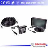 7 Inch Automatic Monitor System with CCTV IP Camera