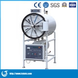 Autoclave Machine-Horizontal Cylindrical Pressure Steam Sterilizer