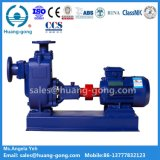 Marine Horizontal Self-Priming Oil Pump