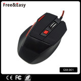 New Fashion High Resolution Multi-Function 7D Gaming Mouse