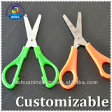 Stainless Steel Scissors Handle Plastic Cover Scissors Company/Factory/Manufacturer