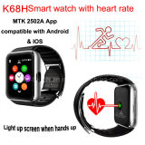 Newest Bluetooth Smart Watch with Heart Rate (K68H)