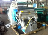 Foil Stamping &Die-Cutting Machine (TYMB930)
