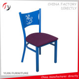 Most Favorable Comfortable Moulded Metal Hotelier Furniture (FC-101)