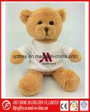 Plush Cute Brown Teddy Bear Toy with T-Shirt