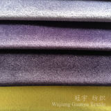 Shiny Pile Super Soft Velvet Glossy Fabric for Home