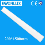 200X1500mm Special LED Panel Light with Customized