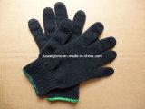 Mix Color Cotton Glove (HS65)