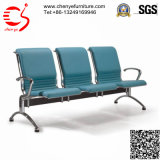 Airport Waiting Chair/Hospital Waiting Chair/Bank Waiting Chair (CY-P005-3)