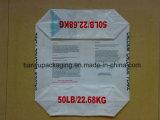 Wholesale PE Plastic Valve Bag Chemical Industrial Use Bag