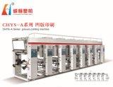 Taiwan Quality, Chys-a Gravure Printing Machine