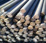 Steel Rebar, Deformed Steel Bar, Iron Rods for Construction/Concrete/Building