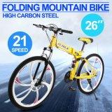 """26"""" 21-Speed Folding Mountain Damping Bike Bicycle"""