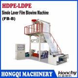 High and Low Pressure PE Film Blowing Machine