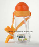 500ml Hot Sale Plastic Water Bottle for Baby Food Bottle Feeder, Yellow Color Water Bottle