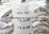 Nitrogen Fertilizer Classification Urea 46% (Plant food) at Good Price